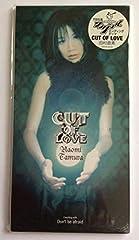 CUT OF LOVE