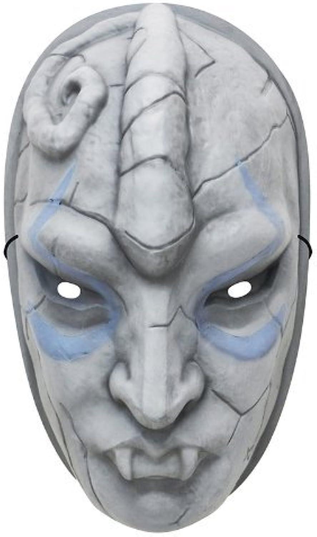 nuevo estilo JoJo's Bizarre Adventure Mask TV Anime (stone mask) (japan import) import) import) by Di molto bene  compra en línea hoy