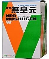 浄化槽用消臭剤 ネオ無臭元W 200g×3袋/箱