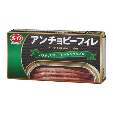 SO) アンチョビーフィレ 50g【入り数2】