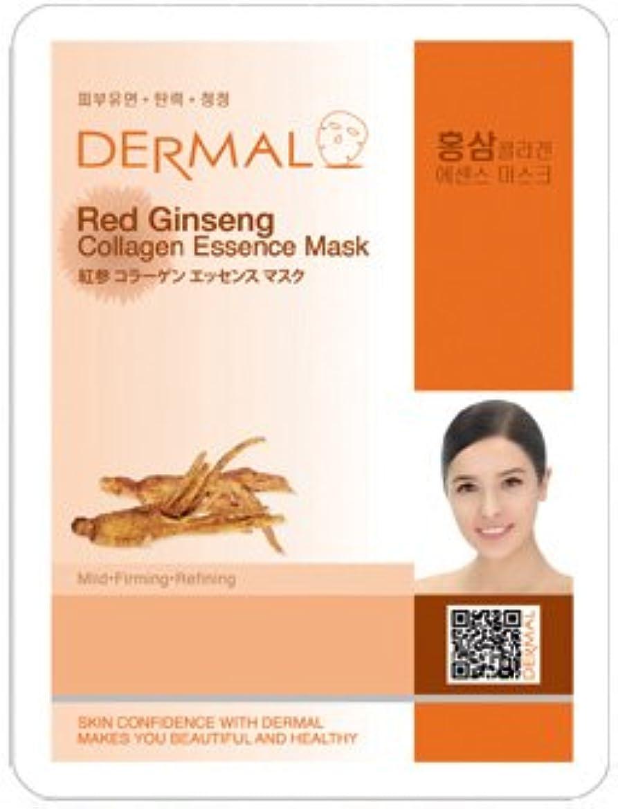 暖炉だますライバルシートマスク 紅参 100枚セット ダーマル(Dermal) フェイス パック