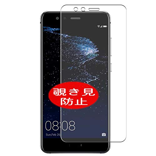 VacFun Anti Espia Protector de Pantalla para Huawei P10 Lite, Screen Protector Sin Burbujas Película Protectora (Not Cristal Templado) Filtro de Privacidad