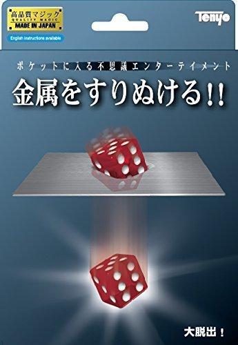 Tenyo The Great Escape
