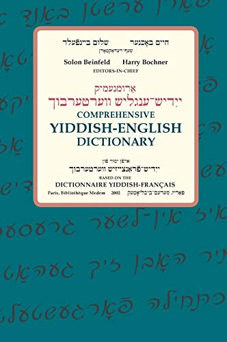 Comprehensive Yiddish-English Dictionary