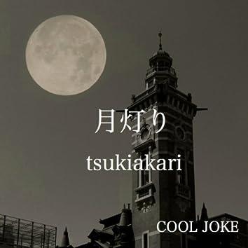tsukiakari