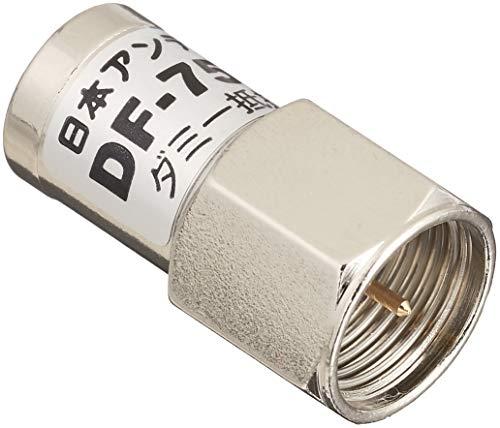 日本アンテナ 終端抵抗(ダミー抵抗) CS対応 1個入 DF-75C-SP