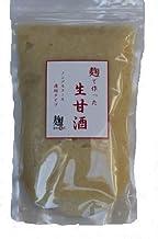 米麹で作った、甘酒の素1kg(約15~20名分)