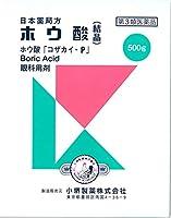 【第3類医薬品】ホウ酸(結晶) 500g ×9
