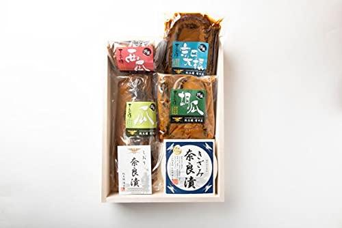 奈良漬 セット 木箱 (大) 詰め合わせ 個包装 瓜 守口大根 胡瓜 きざみ 各一袋 柚子色の風呂敷包み