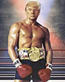 President Donald J Trump Rocky Balboa Poster Art Photo Artwork 11x14 MAGA SALE