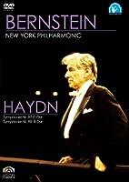 バーンスタイン/ハイドン:交響曲第97番ハ長調/ハイドン:交響曲第98番変ロ長調 [DVD]