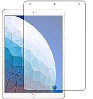 PDA工房 iPad Air (第3世代・2019年発売モデル) ブルーライトカット[反射低減] 保護 フィルム 日本製