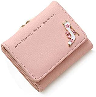 PALAY® Women's PU Leather Mini Short Card Holder Small Wallet Clutch Purse, Pink