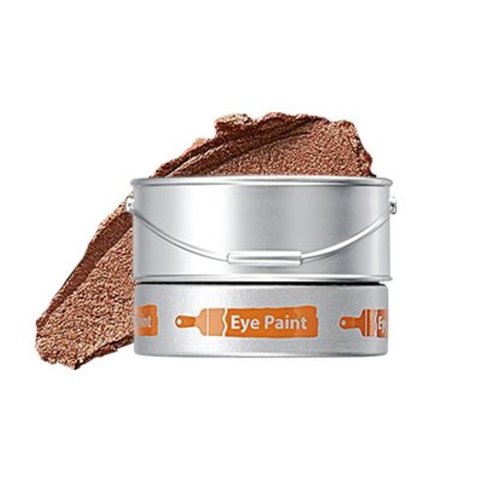 ハグ等価犬【The Saem】 アイペイント/ザセム eye paint クリームシャドウ (04コパーテン)