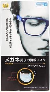 メガネ男子の贅沢マスク クッション付 10枚箱 × 2セット