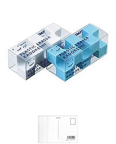 コクヨ 消しゴム カドケシプチ 鉛筆用ブルー・ホワイト2色セット ケシ-U750-1 【 5パック】 + 画材屋ドットコム ポストカードA