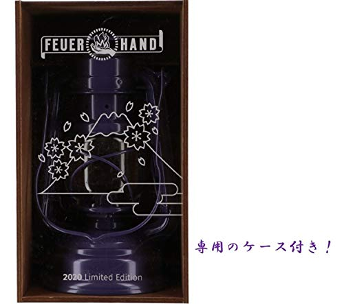 FEUERHAND(フュアーハンド)『ベイビースペシャル276パールブラックベリー2020(13613)』