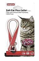 Beaphar Cat Flea Collar Sparkle Assorted Colours Health & Hygiene - Cat - Flea