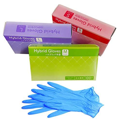 三和 ハイブリッドグローブ ニトリル + PVC手袋 粉なし 100枚入 ブルー (1, Small)