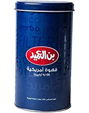 Al-Ameed  American Coffee  Arabica 420 g