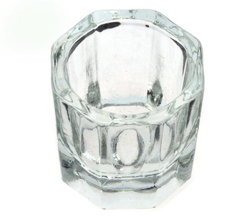 かるサミュエル知的ダッペンディッシュ グラスディッシュ 筆洗い ガラス容器 ジェルネイル用筆洗浄