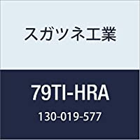 スガツネ工業 外れ防止機能付 アダプター 79TI-HRA 79TI-HRA 1セット