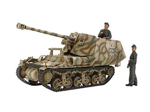 タミヤ 1/35 ミリタリーミニチュアシリーズ No.370 ドイツ 対戦車自走砲 マーダーI プラモデル 35370