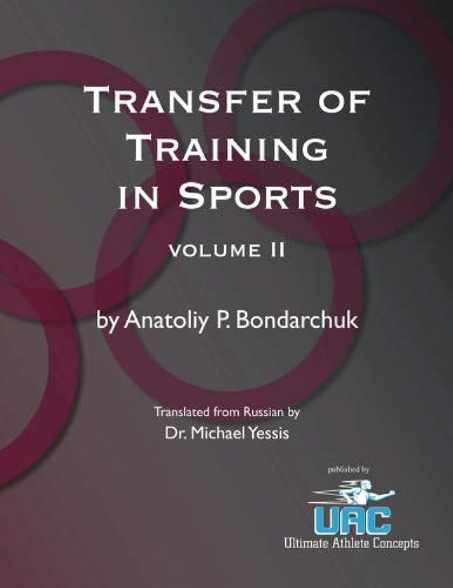 ブリーフケース推進力超越するTransfer of Training in Sports Volume 2