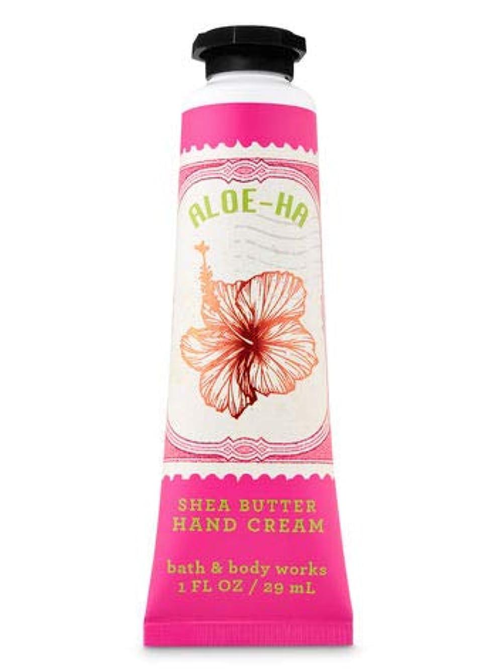 賛辞アルコーブ真夜中【Bath&Body Works/バス&ボディワークス】 シアバター ハンドクリーム アロエ‐ハ Shea Butter Hand Cream Aloe-Ha 1 fl oz / 29 mL [並行輸入品]