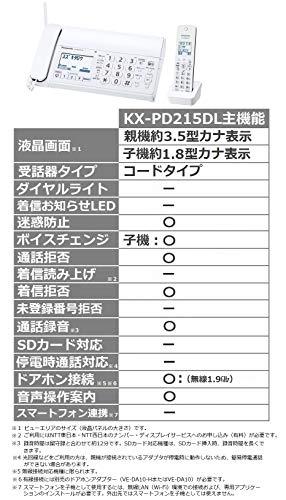 パナソニック『おたっくすKX-PD215DL』