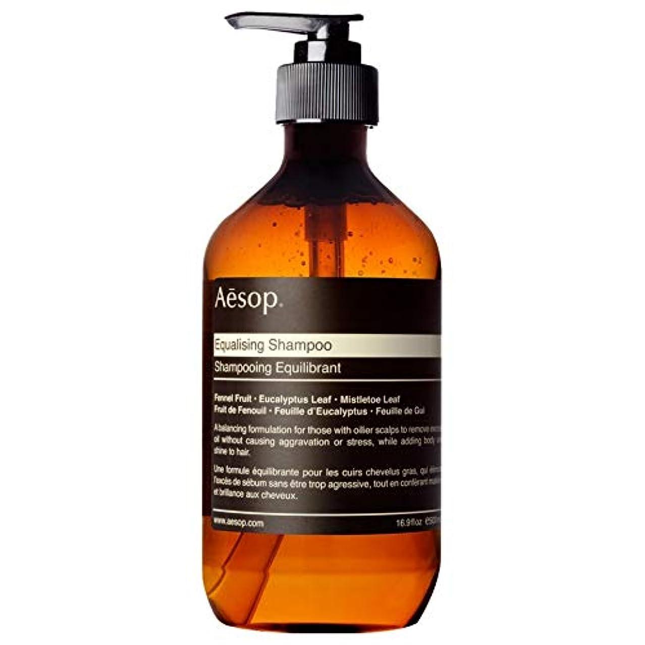 意識的学士愛国的な[Aesop ] イソップイコライジングシャンプー500ミリリットル - Aesop Equalising Shampoo 500ml [並行輸入品]