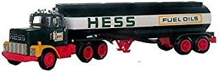 Hess Toy Truck 1977