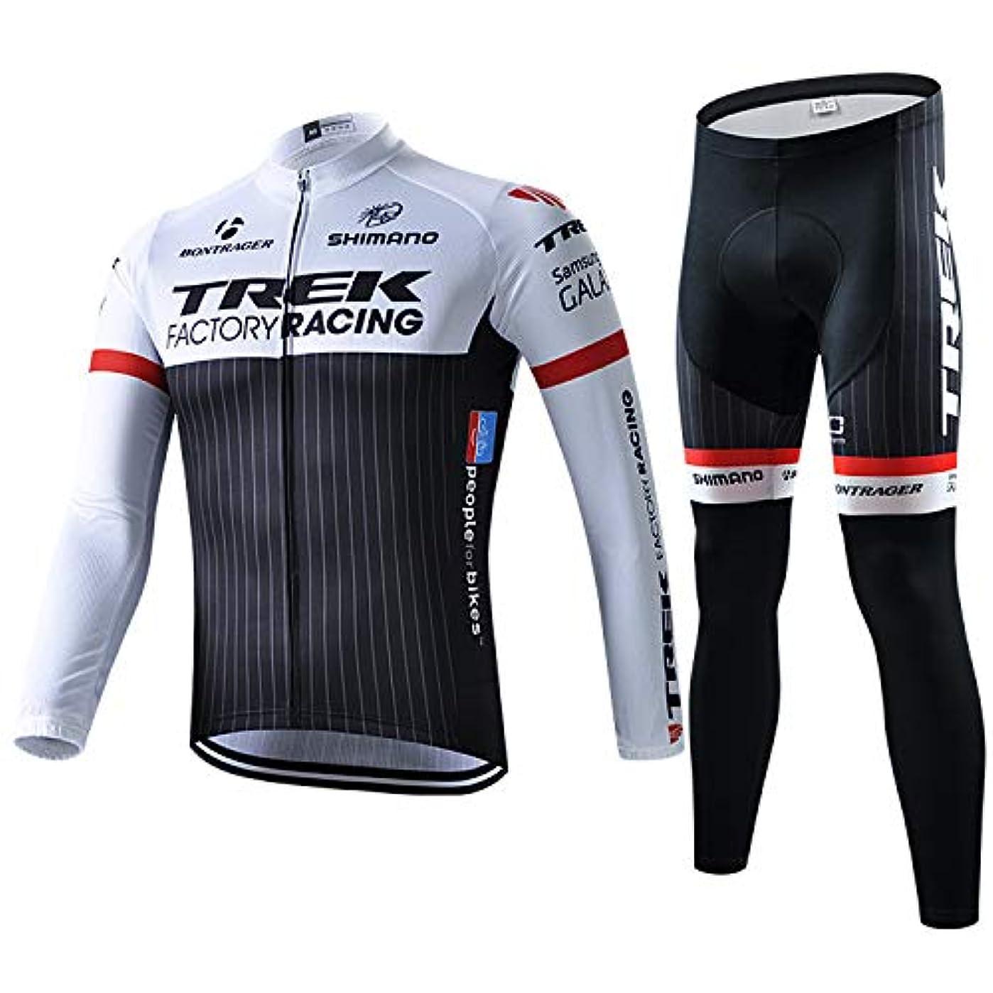 草祈る購入Tissey 高弾力 サイクルジャージ上下セット 男性用自転車サイクルウェア 長袖 吸汗速乾 通気がいい 春秋用上下セッド ホワイト