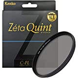 Kenko PLフィルター Zeta Quint サーキュラーPL 82mm コントラスト上昇・反射除去用 272817
