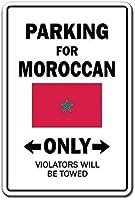 面白い警告サイン家の金属安全標識、モロッコのみの駐車場国家の誇りモロッコの旗国家の誇り愛の装飾B、ヴィンテージの外観の複製