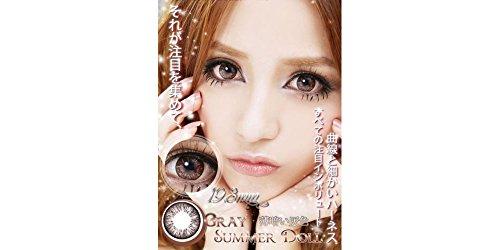 Lolly Grandes farbige Kontaktlinsen, groß, ohne Korrekturfunktion, Fantasie, 1Jahr haltbar, Schwarz, Grau, Grün, Blau, Braun, Violett, 7 Farben zur Auswahl., grau
