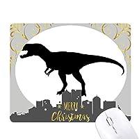 小型の恐竜の化石の骨 クリスマスイブのゴムマウスパッド
