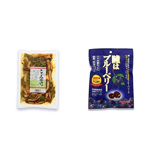 [2点セット] こごみ笹竹(250g)・瞳はブルーベリー 健康機能食品[ビタミンA](100g)