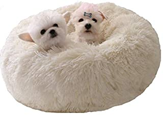 WonderKathy Modern Soft Plush Round Pet Bed for Cats or Small Dogs, Mini Medium Sized Dog Cat Bed Self Warming Autumn Wint...