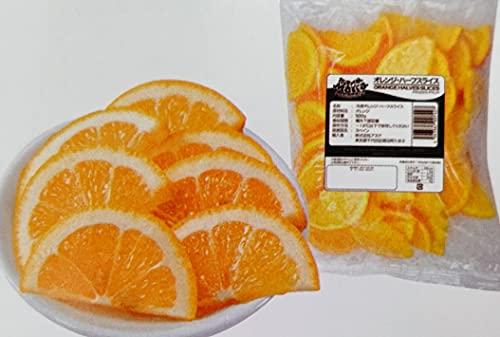 トロピカルマリア オレンジ ハーフ スライス 500g×20P 冷凍 業務用 アスク