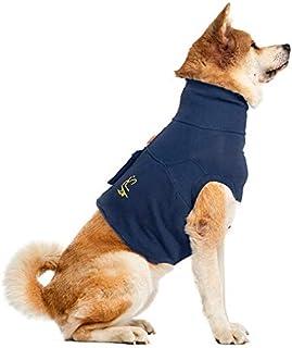 f/ür kleine und mittelgro/ße Hunde 4 Farben Schwarz, Rot, Gr/ün, Gelb, M gestreift Hunde-Shirts dehnbar