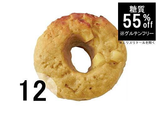 グルテンフリー 糖質55%OFF 低糖質ベーグル[小松菜&チーズ] (12個)【小麦粉・卵・乳不使用 玄米パン】