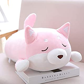 1 Piece Shiba Inu Dog Plush Stuffed Toys, Super Soft Dog Plush Pillow, Dog Ass Pillow, Children's Toys, Girl Gift Must Haves for Kids Gift Bags The Favourite Superhero Dream UNbox Switch