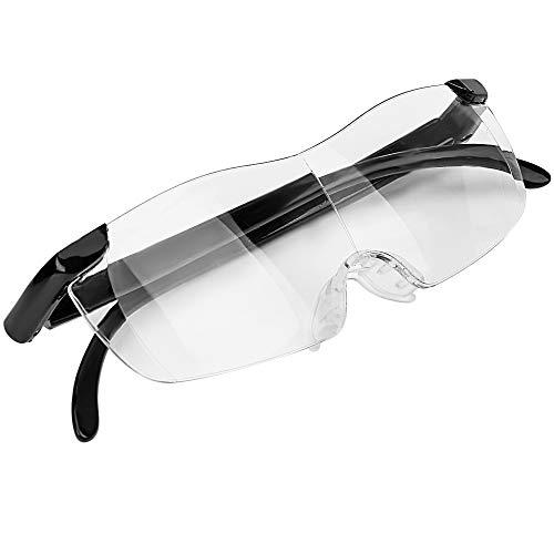 CuiGuoPing 250 Grad Presbyopic Glasses, 1,6-mal Lupe, Handwerkzeugset
