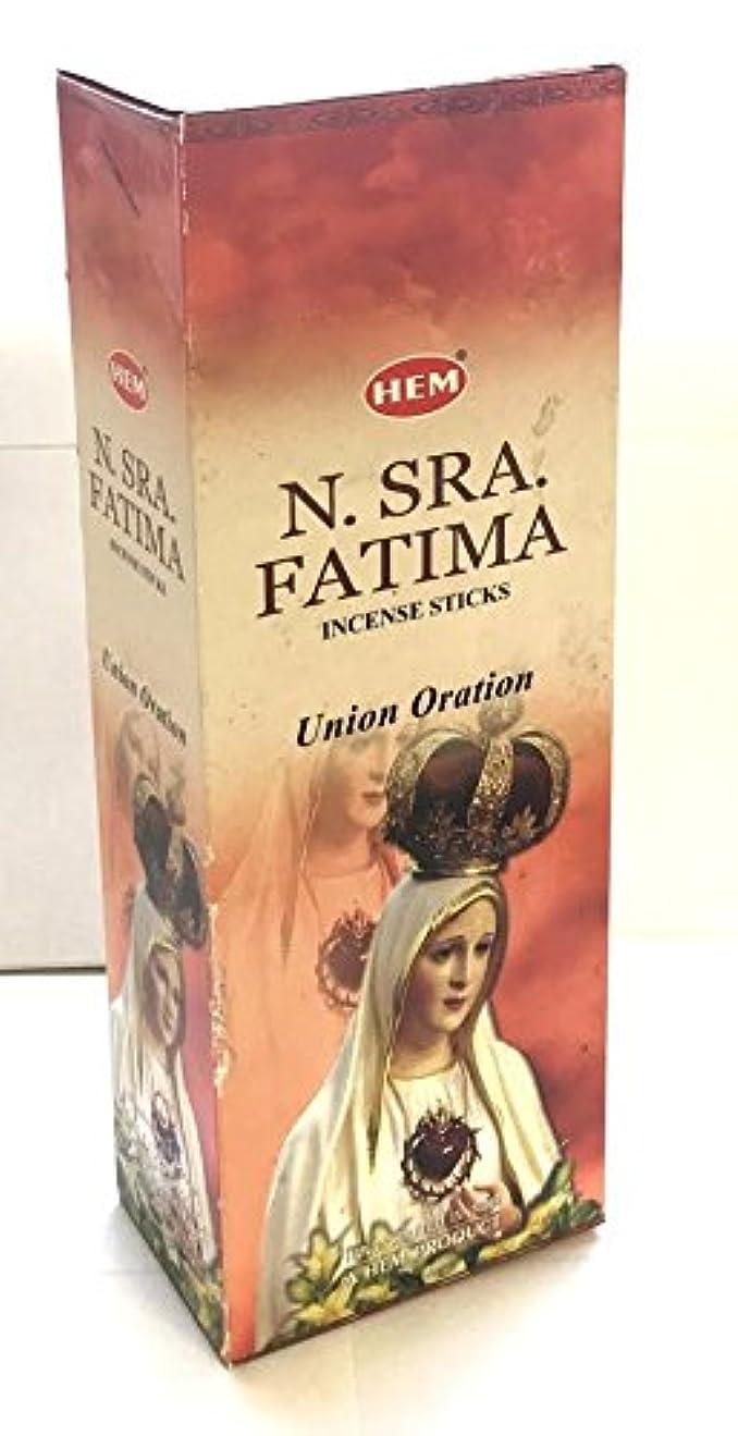 講師厚くする類似性裾Best Seller n. SRA。Fatima Incense Sticks 120-sticks