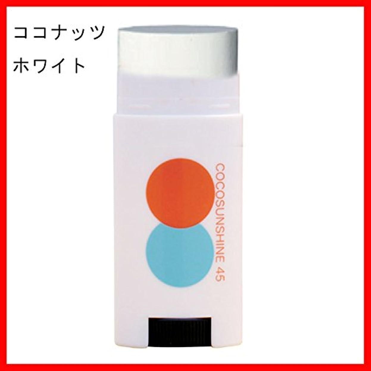 ポータル敵憂鬱なCOCOSUNSHINE(ココサンシャイン) フェイス スティック UV FACE STICK