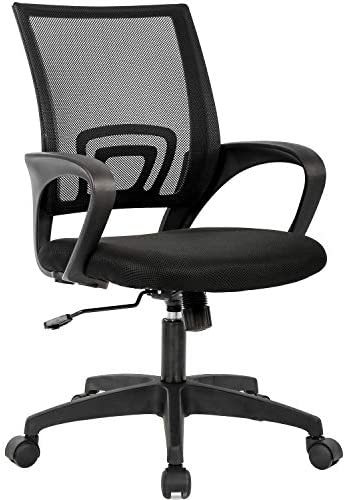 Home Office Chair Ergonomic Desk Chair Mesh Computer Chair with Lumbar Support Armrest Executive product image