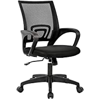 ✿【Easy to Set up】 - Office chair comes with all hardware & necessary tools. Follow the desk chair instruction, you'll found easy to assemble, and computer chair estimated assembly time in about 10-15mins. ✿【Soft & Comfort Seat】 - Desk chair using hig...