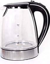 1.7L Glass Electric Kettle