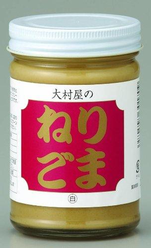ねりごま (白) 340g×9瓶 大村屋 適度に焙煎し、少し粗めにすりつぶした香味豊かなペースト状のゴマ サラダや担々麺に